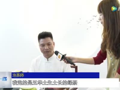 """五华""""国庆中秋""""旅游收入达14207万元!体育 旅游大餐火爆了!"""