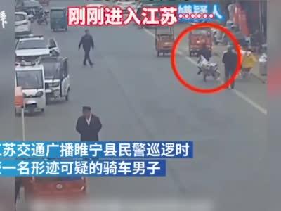山东莘县发生重大刑案,嫌犯骑车逃窜至江苏被抓获