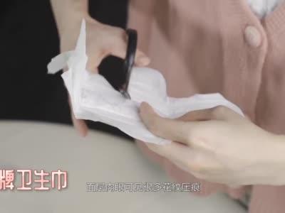 0.25元/片会下雪的散装卫生巾,你敢用吗?