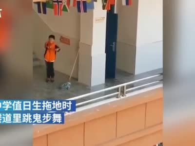 中学值日生拖地跳鬼步舞,见老师秒变乖