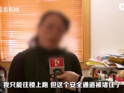 视频|八旬阿婆屋外搭铺十几年 儿媳:老人去世马上拆_上海图文_看看新闻