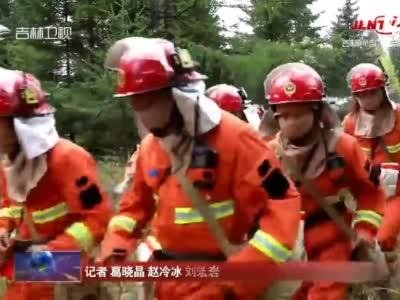 吉林省实现连续40年无重大森林火灾