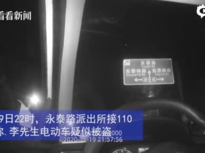 视频|忘拔钥匙电动车被盗 报警后不到一小时追回_上海图文_看看新闻
