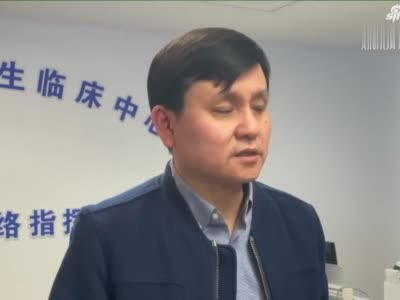 张文宏谈上海疫情防控经验