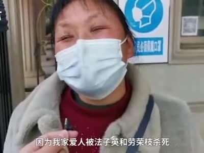#被害人之妻抵达南昌参加劳荣枝案庭审#:这20年像流浪