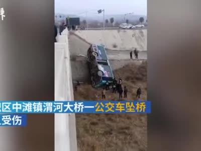 甘肃天水回应公交车坠桥:一般交通事故,无重大伤亡