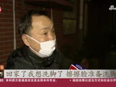 视频|上海电网遭受极寒天气考验 用电负荷创历史新高
