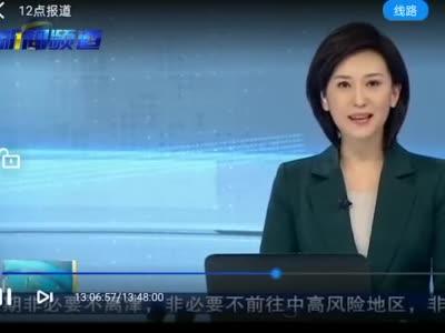 天津经营性餐饮服务单位春节停业?假的!