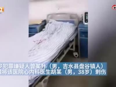 警方通报江西吉水伤医案