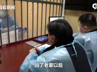 視頻|在滬傷人致死后嫌犯騎行6天回老家 18年后終被抓_上海圖文_看看新聞