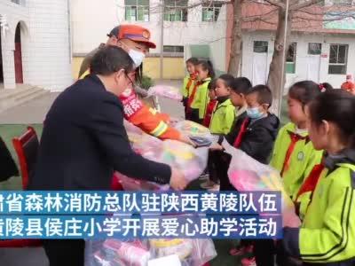 明星待遇!小学生追着森林消防员要签名