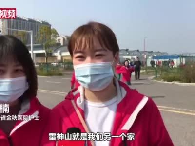 援鄂医护重返武汉雷神山医院 寻访抗疫足迹