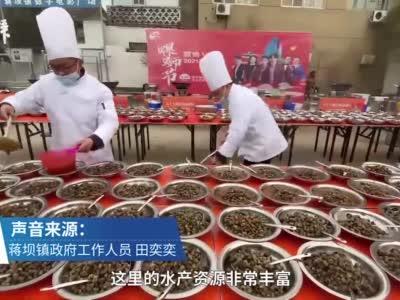 江苏一小镇举办螺蛳宴,万人吃掉六千斤