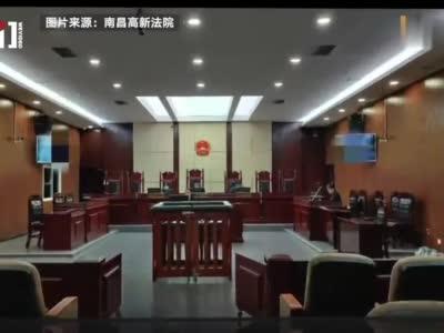 #江西宣判首例高空抛物罪案#:#女子从楼上抛下菜刀获刑半年#