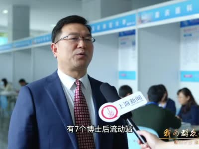 重庆引才走进电子科技大学 专访(十三)