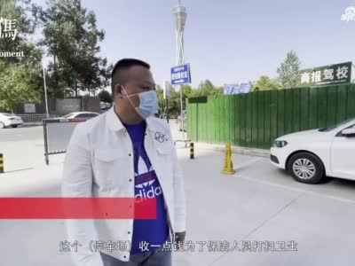 """郑州一小学校门口私建停车场 收费员借故离开后""""失联"""""""