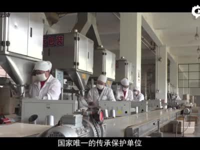 云南滇红集团股份有限公司副总裁 苏向宇