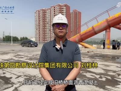 高瞰一眼 郑州彩虹桥旧貌换新颜 2023年见!