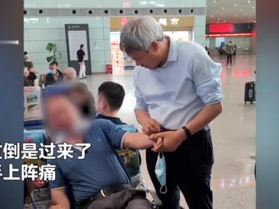 """游客在西安高铁站突发心脏病,河南医生用一根""""银针""""救命"""