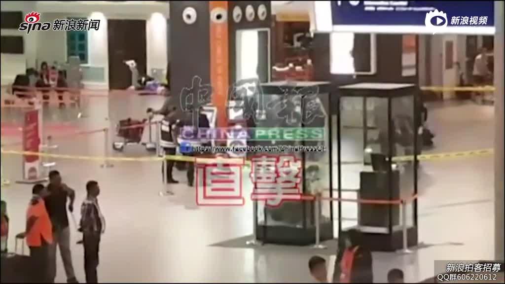 百余警察押嫌犯回机场 重演毒杀金正男过程