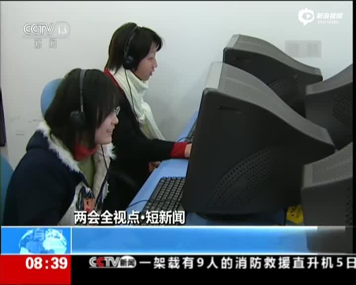 马化腾:加强未成年人网络保护迫在眉睫