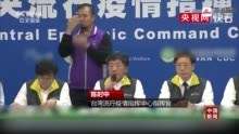 山东济南长清区发生3.1级地震震源深度8千米