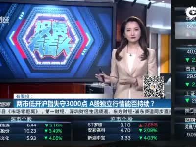 宏胜饮料集团总裁宗馥莉选2019经济年度人物新锐奖