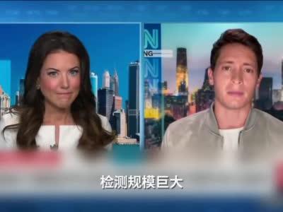 #CNN主办人感叹青岛三天检测882万人#:太不能思议