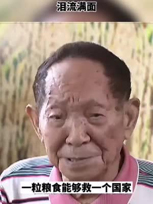 袁隆平与河南:指导河南水稻高产、招收河南弟子