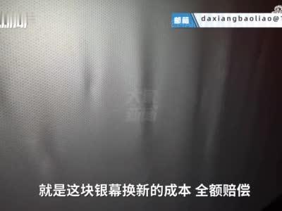 洛阳某影院回应男童拍坏银幕:停止协商,准备起诉