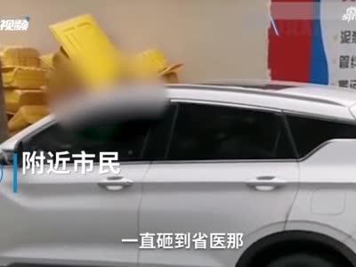 郑州一名少年手拿砖块砸车数十辆,司机被吓跑出驾驶室